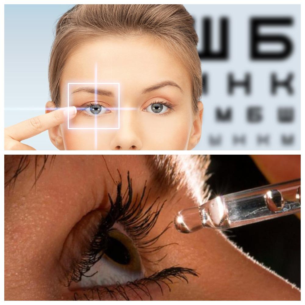 Укрепление сетчатки глаза - медикаменты и народные методы