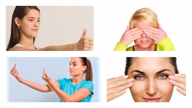 Как быстро улучшить своё зрение в домашних условиях